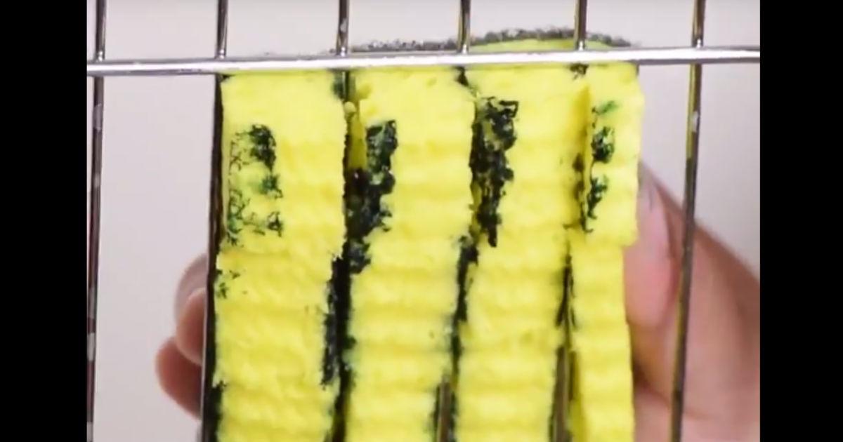 allcreated - sponge hacks